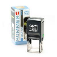 GRМ 4930 Hummer